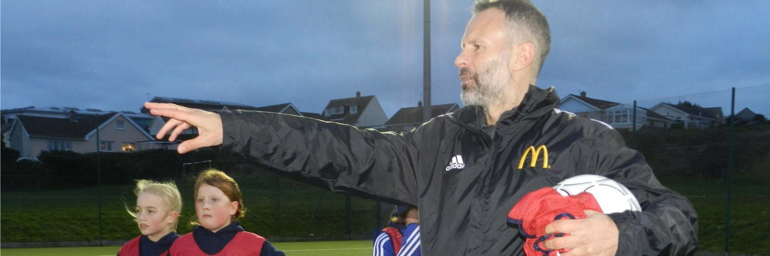 Ryan Giggs explains why you should nominate your coach for an award